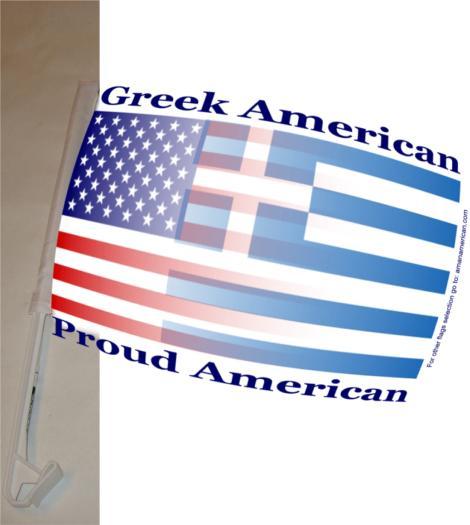 Greek Americool